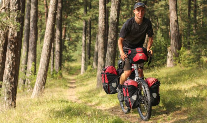 How much does your touring bicycle weigh?