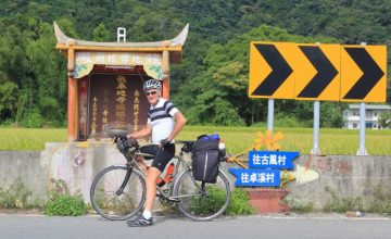 van nicholas deveron touring bicycle in taiwan