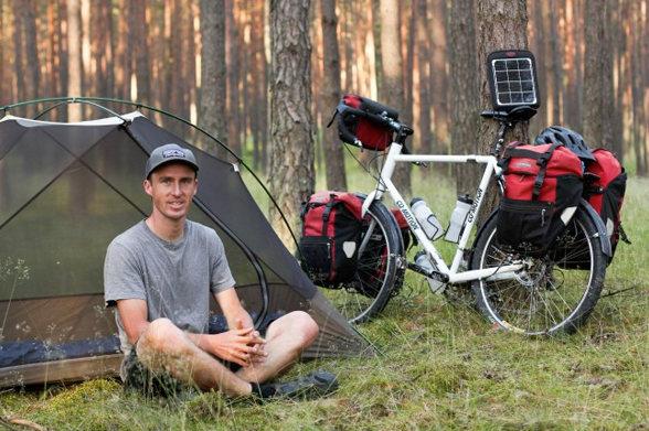 The Bicycle Touring Pro Campsite