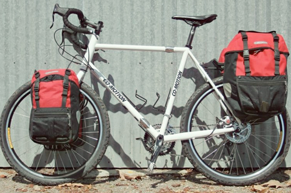 Find the Best Touring Bicycle